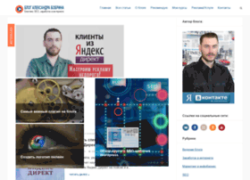 Asbseo.ru thumbnail