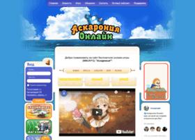 Ascaronia.ru thumbnail