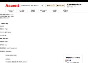 Ascent-e.co.jp thumbnail