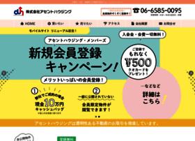 Ascent-housing.co.jp thumbnail