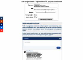 Ascii-art-generator.ru thumbnail