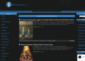 Ascinema.ru thumbnail
