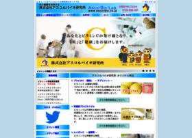 Ascorbio.co.jp thumbnail