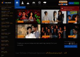 Aseaniptv.com thumbnail