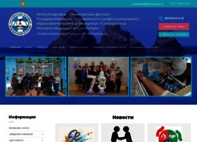 Asfsakhbmc.ru thumbnail