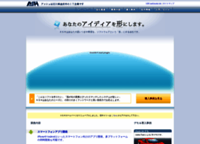 Ash.jp thumbnail