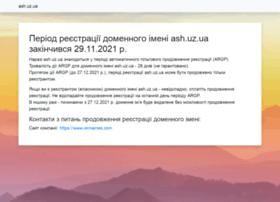 Ash.uz.ua thumbnail