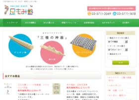 Ashimomi-factory.net thumbnail