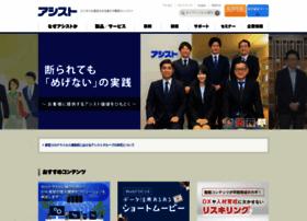 Ashisuto.co.jp thumbnail