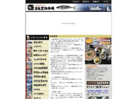 Ashizuri.jp thumbnail