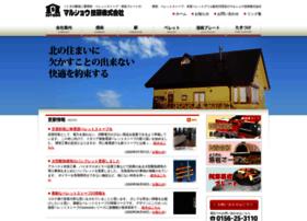 Ashoro.co.jp thumbnail