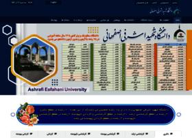 Ashrafi.ac.ir thumbnail
