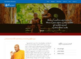 Ashramaya.org thumbnail