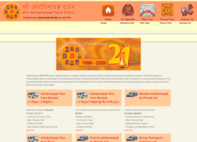 Ashtavinayak.net thumbnail