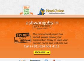 Ashwanijobs.in thumbnail