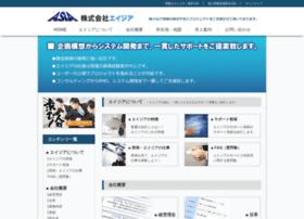 Asia-co.jp thumbnail