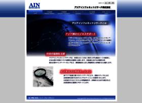 Asia-infonet.jp thumbnail