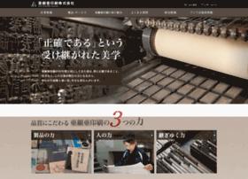 Asia-p.co.jp thumbnail