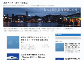 Asia-tabi.net thumbnail