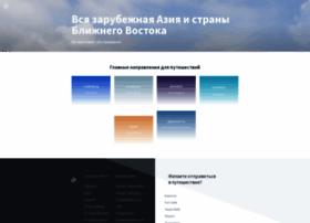 Asia-team.ru thumbnail