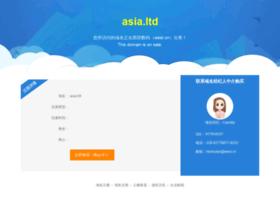 Asia.ltd thumbnail