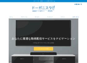 Asiabiz.jp thumbnail