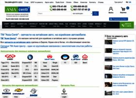 Asiacentr.com.ua thumbnail