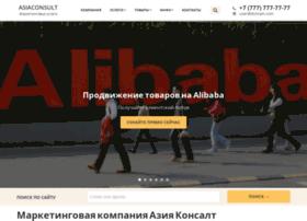 Asiaconsult.ru thumbnail