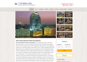 Asiainternational-hotel.com thumbnail