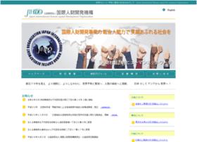 Asian-fellowship.jp thumbnail