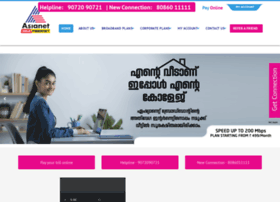 Asianetdataline.com thumbnail