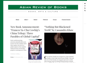 Asianreviewofbooks.com thumbnail