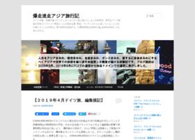 Asiantraveler.net thumbnail