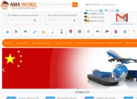 Asiaworld.cn.ua thumbnail