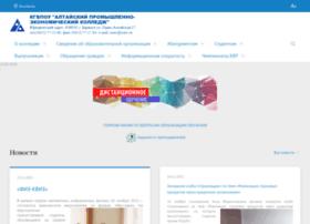Asiec.ru thumbnail