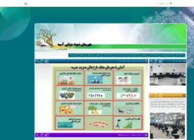 Asieh14.ir thumbnail