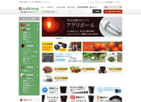Ask-now.net thumbnail
