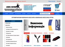 Ask-shop.com.ua thumbnail