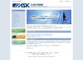 Ask-water.co.jp thumbnail