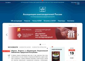 Aski.ru thumbnail