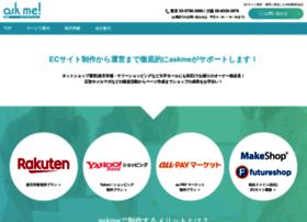 Askme.co.jp thumbnail