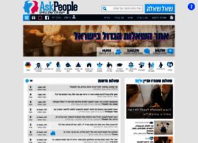 Askp.co.il thumbnail