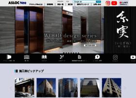 Asloc.co.jp thumbnail
