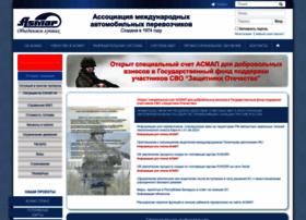 Asmap.ru thumbnail