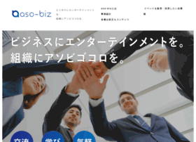 Aso-biz.jp thumbnail
