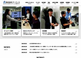 Asobou.co.jp thumbnail