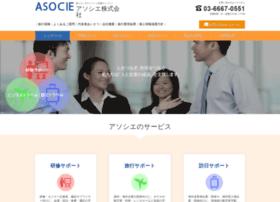 Asocie.net thumbnail