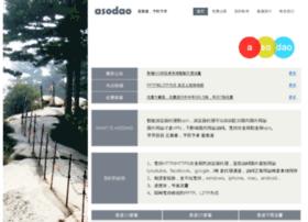 Asodao.net thumbnail