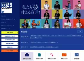 Asojuku.ac.jp thumbnail