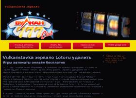 Asotel.ru thumbnail